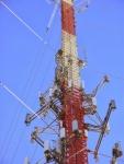 SERC 2 M antenna